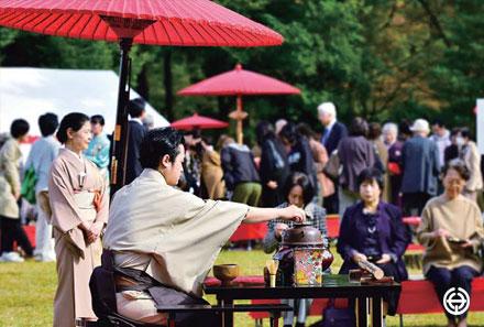 秋 狭山大茶会